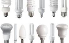 Основные виды энергосберегающих ламп