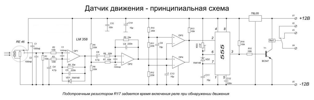 Датчик света для включения света схема