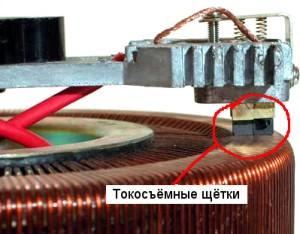 стабилизатор напряжения с токосъемной щеткой