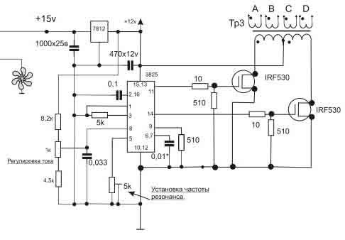 Схема генератора сварочного инвертора