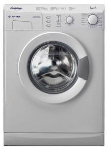"Отечественная стиральная машина ""Вятка"""