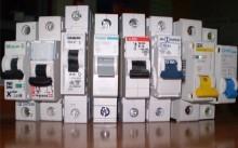 Линейка автоматических выключателей