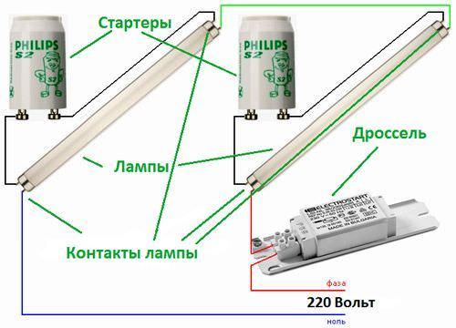 Схема подключения светильника с дросселем