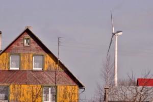 Ветрогенератор на крыше