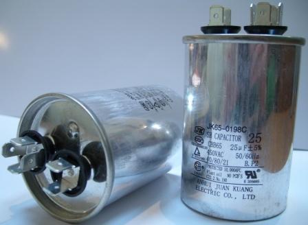 Пусковые конденсаторы металлического цвета